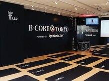 美コア 東京スタジオの詳細を見る