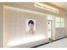 トータルビューティー チャマ 石井店(CHAMA)