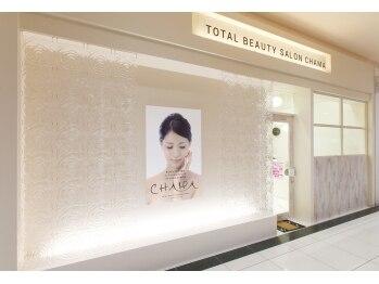トータルビューティー チャマ 石井店(CHAMA) (トータルビューティーチャマイシイテン)
