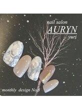 アウリン(AURYN)/3月限定 monthly design No,8