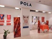 ポーラ ザ ビューティ ビバモール和泉中央店(POLA THE BEAUTY)の詳細を見る