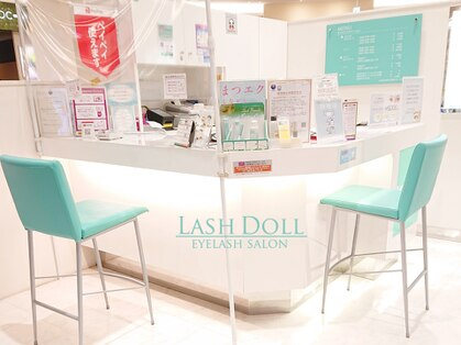 ピュアネイル ラッシュドール イオンモール土浦店(Pure Nail LASH DOLL)の写真