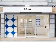 ポーラ イオンタウン周南久米店(POLA)