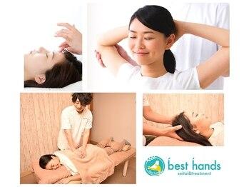 ベストハンズ 三軒茶屋(best hands)(東京都世田谷区)