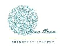 ルーナジェーナ(Luna llena)