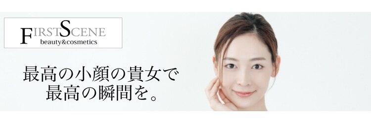 東京小顔 錦糸町店のサロンヘッダー