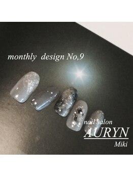 アウリン(AURYN)/3月限定monthly design No,9