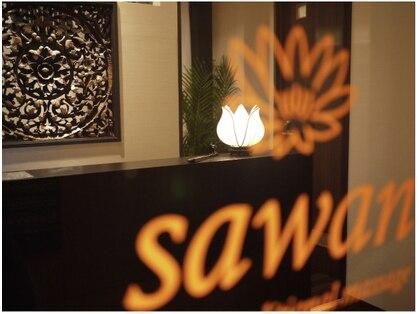 Asian Healing Resort sawan 神楽坂店