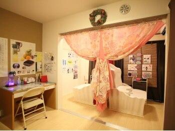 ヨサパーク カムトゥルー(YOSA PARK)(神奈川県横浜市青葉区)