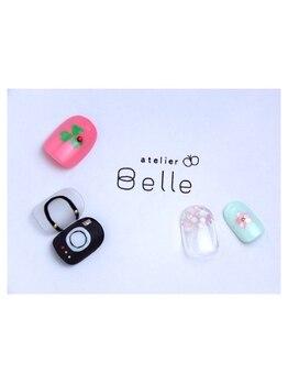 アトリエ ベル(atelier Belle)/休日写girl*