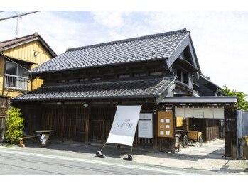 癒しの空間 ユルリ(yururi)(埼玉県越谷市)