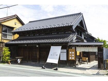 癒しの空間 ユルリ(yururi)の写真