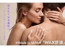 フローリッシュワックス 新宿店(Flourish Wax)
