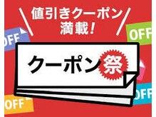 エステアンドマッサージ リラー 鶴橋店(RIRA)の詳細を見る