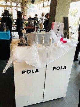 ポーラ ザ ビューティ 星ヶ丘店(POLA THE BEAUTY)/エッセンスバー