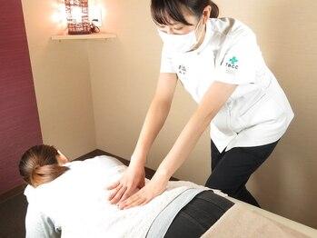 整体院オアシス(OASIS)の写真/辛い腰痛も改善★痛みの根本を見つけ出し、徹底アプローチ!