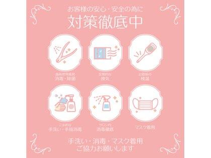 台湾式マッサージ 來來 赤坂/赤坂見附【ライライ】