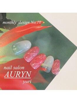 アウリン(AURYN)/3月限定monthly design No,10