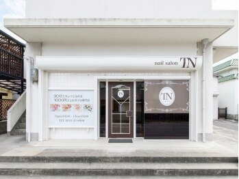 ティーエヌ 新居浜店