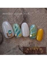 アウリン(AURYN)/6月限定monthly design No,9