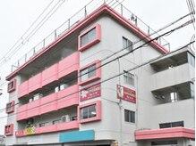 レディース ビホウ(BIHOU)/駅近☆駐車場あり