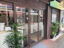 総合リラクゼーション パワーオン 新店の詳細を見る