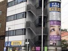 ミニョンアイラッシュデザインサロン 枚方駅前店の雰囲気(エレベーターで2Fへ(ビル入り口はオートロックではございません))