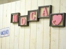 モカ(MOCa)/MOCa10年を迎えました♪