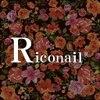 リコネイル(Rico nail)のお店ロゴ