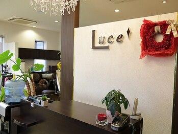 ルーチェ(Luce)(栃木県足利市)
