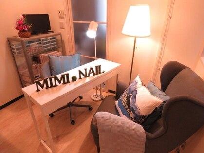MiMiNAiL(福岡市/ネイル)の写真