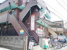 【練馬高野台駅徒歩2分/最終受付20時】こちらの建物2Fです♪