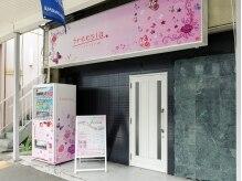 ピンクの看板が目印です♪こちらの扉から入店して下さい!