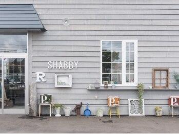 シャビー(shabby)(北海道釧路市)