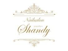 Shandy【シャンディー】