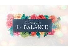 アイバランス(i-BALANCE)の雰囲気(入り口のこちらの看板を目印にご来店ください!)