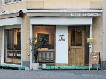 サロンドカムル(Salon de camle)(大阪府大阪市浪速区)