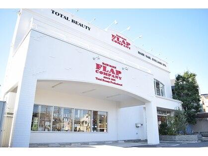 フラップカンパニー 松原店(FLAP COMPANY)の写真