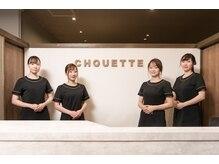 奈良市にもございます!Chouette奈良店はJR奈良駅徒歩1分♪