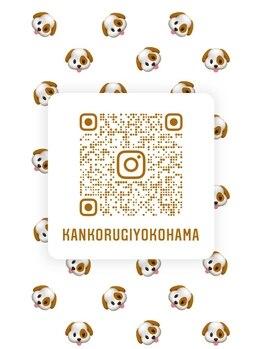 カン コルギセラピー 横浜(KAN)/Instagramやってます♪