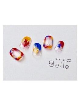 アトリエ ベル(atelier Belle)/約束の場所*