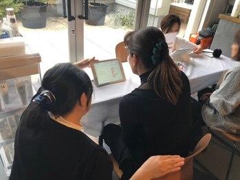ポーラ ザ ビューティ 星ヶ丘店(POLA THE BEAUTY)/肌プランニングコーナー