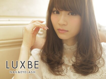 ラックスビー ネイルアンドアイラッシュ 阿倍野ルシアス店(LUXBE)の写真