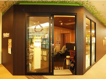 ベルエポック みなとみらい店(神奈川県横浜市中区)