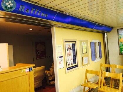ラフィネ 新宿メトロ店の写真