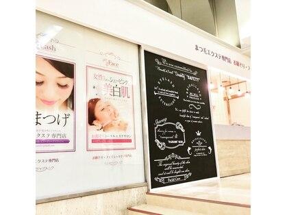 まつげエクステ専門店 ribi Lash 新さっぽろ店(札幌/まつげ)の写真
