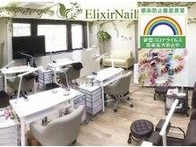 エリクサーネイル 飯田橋(Elixir Nail)の詳細を見る