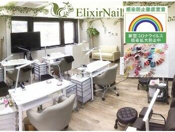 エリクサー 飯田橋(Elixir)(東京都新宿区)