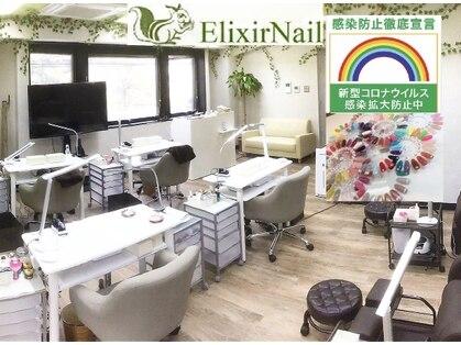 エリクサーネイル 飯田橋(Elixir Nail)の写真