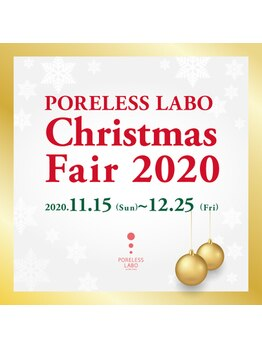 ポアレスラボ 東武百貨店池袋店/クリスマスフェア